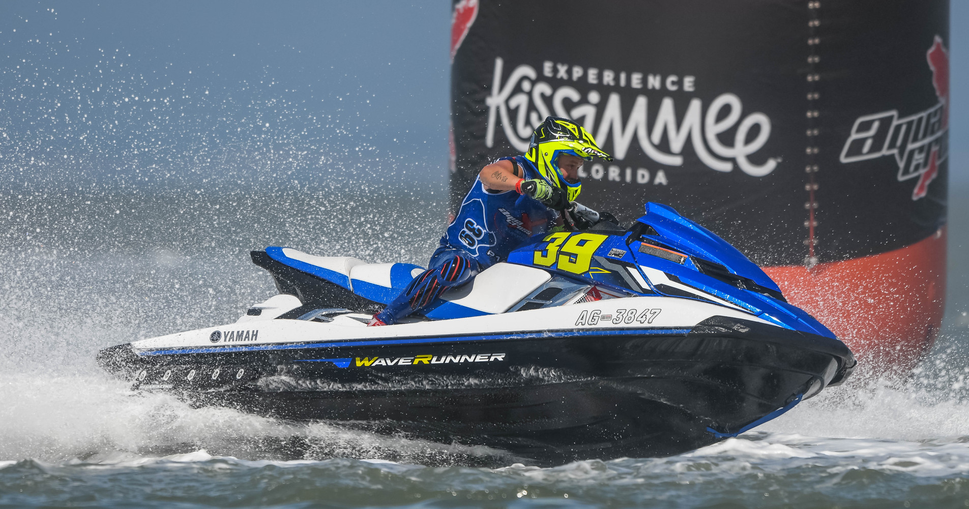 Yamaha SVHO FZR qualifies for the 300 class