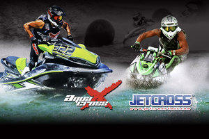 P1 set to expand with the purchase of Europe&#39;s <strong>Jetcross Tour</strong>