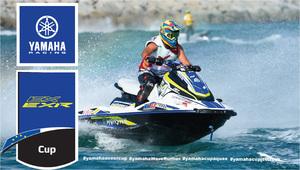 The Yamaha EX/EXR Cup kicks off this weekend in La Seyne