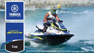 Yamaha EX/EXR CUP